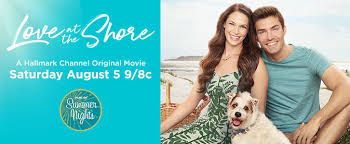 new movies 2017 summer nights hallmark channel