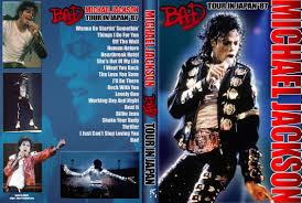 Michael Jackson Bad Album 1987 09 26 Bad World Tour Yokohama Japan 7 82 Gb Mjjma