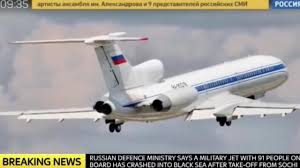 russia plane crash tu 154 plane black box found after tragic