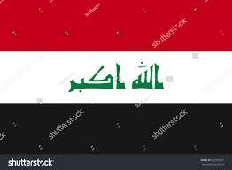 Green Black Red Flag Iraq National Flag Horizontal Tricolor Red Stock Vector 622935281