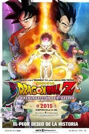 imagenes de goku la resureccion de frizer dragon ball z la resurrección de freezer 2015 the movie
