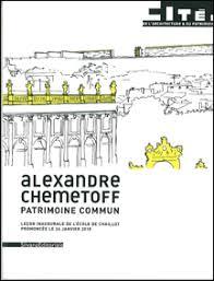 patrinoine commun lecon inaugurale chemetoff alexandre