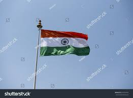 The Indian Flag Indore India 9 May 2017 Indian Stock Photo 652755433 Shutterstock