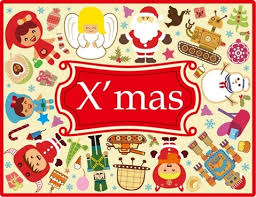 christmas cake free vector download 7 376 free vector for
