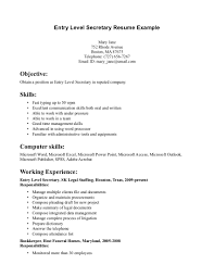 Good Entry Level Resume Examples by Prissy Design Secretary Resume Examples 3 Best Secretary Resume