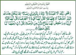parents quotes in urdu quotes about parents urdu quotes on parents