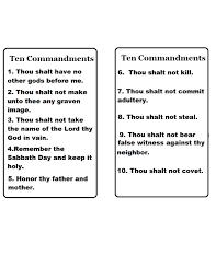 church house collection blog ten commandments template