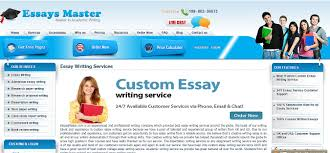 best research paper writing service scholarship application and essay tips community foundation write master thesis where to buy college research papers dollar custom papers best essay writing service