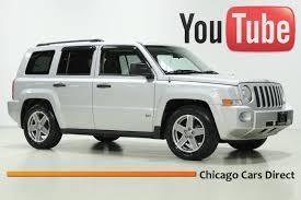 silver jeep patriot 2007 chicago cars direct presents a 2008 jeep patriot 4wd silver gray