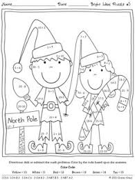 addition subtraction christmas math coloring sheets