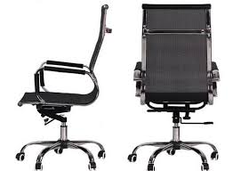 Leather Computer Chair Design Ideas Office Computer Chairs Design Ideas Eftag