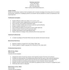Good Customer Service Skills Resume Download Skills For Customer Service Resume Haadyaooverbayresort Com