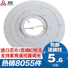 circular led light strip china 24w led light china 24w led light shopping guide at alibaba com