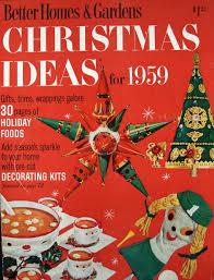 scanning around with gene merry christmas 1959 creativepro com