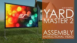 elite screens yard master 2 outdoor projection screen setup