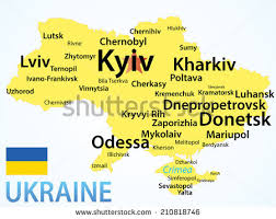 ukraine map free ukraine map vector free vector stock graphics