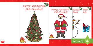 christmas gift card template english spanish christmas xmas