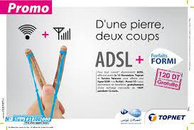 siege tunisie telecom promo tt topnet adsl forfait formi 10 jusqu à 240 dt de