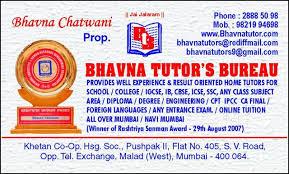 bureau de change chs ys s bhavna tutors bureau malad bhavna tutorial home tutors for