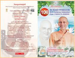 Saraswati Puja Invitation Card Satabdi Mahotsav Invitationcard1 Jpg