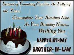 Loving Happy Birthday Quotes by Happy Birthday Quotes For Brother 5 Best Birthday Resource Gallery