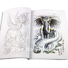 china traditional sketch chinese style lucky animals spirit tattoo
