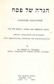 haggadah transliteration winner s unlimited haggadot shel pesach page 13 winner s