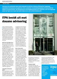 bureau de douane europa publicaties itpa nl