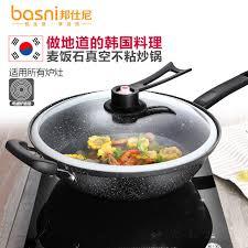 ustensiles de cuisine en fonte 32 cm fonte wok pot pan poignée avec couvercle à vide ustensiles de