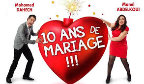 26 ans de mariage pièce 10 ans de mariage de mohamed dahech et manel abdelkaoui