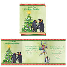 personalized cards kimball