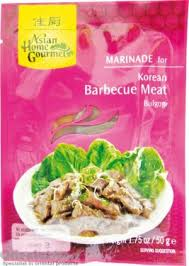 cuisine barbecue home gourmet marinade for barbecue bulgogi