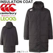 Mens Bench Jacket World Wide Market Rakuten Global Market Canterbury Canterbury