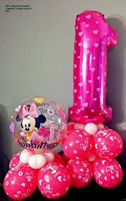 Balloon Decor Ideas Birthdays 1st Birthday Balloon Decoration Ideas Decorating Of Party