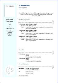 Example Resume Doc Sample Of Resume Doc Resume Sample Doc Resume Sample Resume Cover