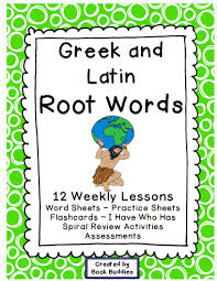 root words greek and latin root words reading comprehension and