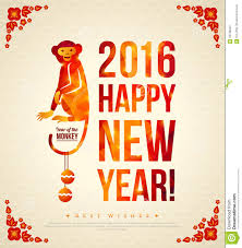 happy lunar new year greeting cards new year 2016 card happy new year shared via