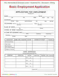 10 application form of cv business agreements consignment agreements