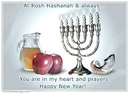 rosh hashanah prayers free religious blessings ecards greeting