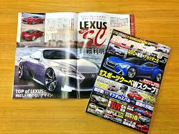lexus lf lc performance lexus lf lc said to revive the sc model in 2017 autoevolution