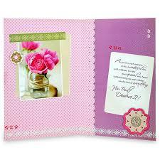 doctor who congratulations card congratulations greeting cards online send congratulations cards