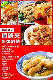 chambre comment am駭ager rideaux pour chambre de b饕 100 images taïwan 2017 top 20 des