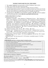 Shipping Manager Resume Iit Bhu Pg Admission 2017 2018 Student Forum