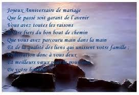 poeme felicitation mariage poeme de mariage pour une amie uomo innamorato comportamenti