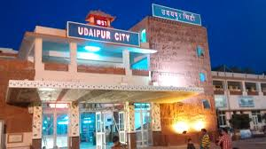 maharaja express udaipur railway station picture u0026 video gallery railway enquiry