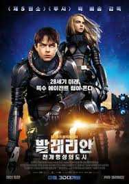 film terbaru rihanna download valerian and the city of a thousand planets 2017 full free