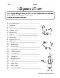 word pairs worksheet answers jannatulduniya