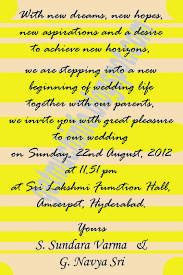 Marriage Invitation Card Wordings Wedding Invitations Hindu Wedding Invitation Cards Editable The