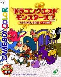 Dragon Quest Monsters Super Light Dragon Quest 1 Or It Used To Be Called Dragon Warrior Before