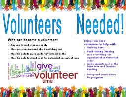 volunteer brochure template volunteers needed greenwood library